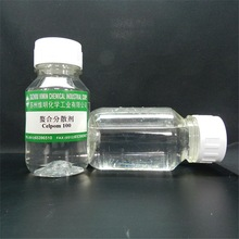 textile chemical water treatment calcium Chelating Non-phosphorus disperse agent for polyester dyeing