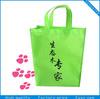 Manufacture PP woven bag laminated tote bag