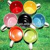 High Quality Sublimation Mug/Custom Colorful sublimation Coffee Mug Manufacturer
