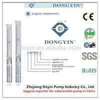 220v 1.5 hp water submersible pump similar to grundfos submersible pump ( doyin 4SP )