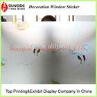 transparent window decor sticker,window sticker/window cling sticker