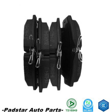 Japanese car accessories Toyota corolla car parts Nissan afh45m-46 brake pad