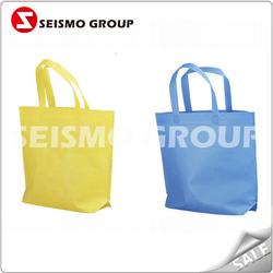 large space reusable non woven shopping bag various color available printed non woven bag