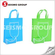 pp non woven laminated tote bag pp non woven shopping bag with string handle