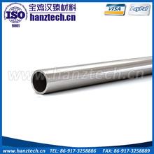 Sales for pure niobium pipe