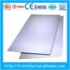 tianjin solar reflective mirror aluminium sheet/high reflective thin aluminum sheets