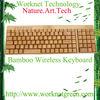 New arrival Swiss keyboard 201 wireless multimedia keyboard bamboo with 2keypads