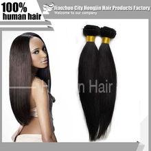 "Hot!!! Grade 6a silk straight 8""-30"" No Shedding&No Tangle Human Hair Extension, 100% Unprocessed Virgin Brazilian Hiar"