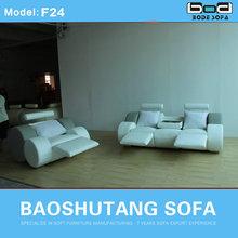 2014 new design living room furniture sofa set F24