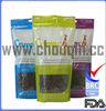 custom printing pet food retort pouch