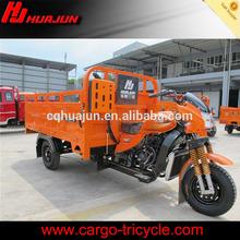 cargo tricycle/4 wheeler/3 wheel car/electric drift trike