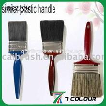 Jiangsu pig hair brushed aluminum spray paint china supplier
