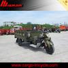 250cc Cheap Cargo China motor Three Wheel vehicle for sale(Blue green)