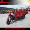 custom tricycles/trike chopper/trike chopper three wheel motorcycle