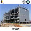 ثلاثة طوابق الجاهزة لبناء l16m*w30m*h12m