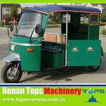 Street price bajaj new auto rickshaw