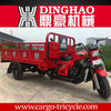 chinese three wheeler motorcycle/china 3 wheel tricycle