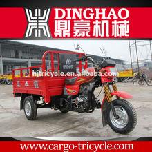 3 wheel electric cargo tricycle/bajaj three wheeler 4 stroke