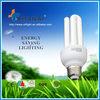 High quality 2u energy saving light bulbs guangzhou 20W