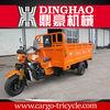 bajaj cargo tricycle recumbent trike sale/three wheeler for handicap