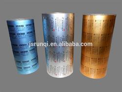 2014 hottest pharmaceutical aluminium foil