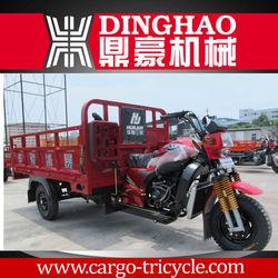 bajaj auto rickshaw price zongshen three wheel motorcycle