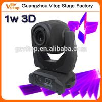 3d moving laser 1w rgb animation laser lighting