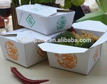 Customise New Healthy Square Bio Box
