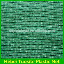 plastic knitting scaffolding net