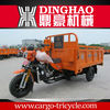 sale atv 300cc gasoline tricycles three wheel large cargo motorcycle