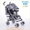 good baby umbrella stroller