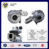 Hino truck parts turbo charger 24100-4223B RHG8