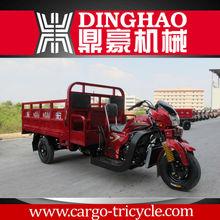 car parts name rickshaws three wheel motorcycle for cargo