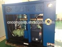 Electric Motor Drive Gas Screw Compressor Series