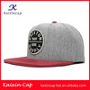 oem 5/6 panel snapback baseball cap/hat with embroidery logo wholesale