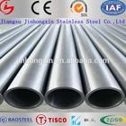 alibaba china 304 big size stainless steel tube