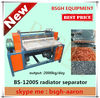 high recycling rate waste used copper recycling machine BS-1200S