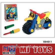 hotsale kids mini motorcycles toys motorcycle