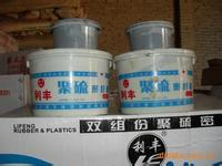 Polysulfide Building Joint Sealant