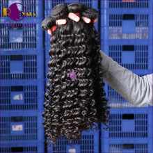 hair material factory chinese non remy double drawn human hair kinky curly /human hair products/natural hair brazilian hair