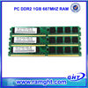 Chips packing full compatible desktop 1gb memory module ddr2 dimm pc2