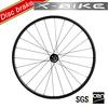 2014 XBIKE superlight 700c full carbon bicycle front tubular disc brake wheels