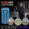 "Lighter hard cover for iphone 5"", bottle opener shell case for iphone 5G"