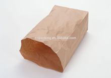 cheap custom printing machine- made kraft paper bags for take-away food packaging