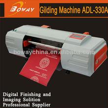 Card design sign image gift personalized greeting card celebration Spring Festival couplets digital hot foil stamping machine
