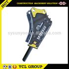 Hitachi Komatsu kato breaker hammer, hydraulic breaker, rock breaker