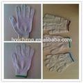 7/10 ayar beyaz örme pamuk eldiven üreticisi Çin/nitril eldiven