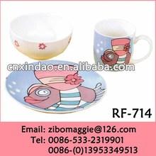 White Porcelain 3pcs Breakfast Set with Cartoon Design for Porcelain Children Tableware
