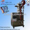 preço de fábrica automática carvãovegetal assado café máquina de embalagem