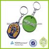 Custom cheap silicone car key protective cover